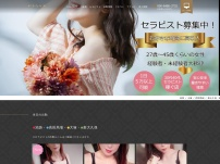 http://www.aroma-salon.jp/