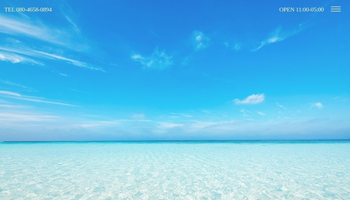 aroma terrace(アロマテラス)