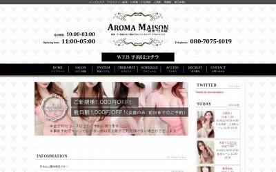 Screenshot of www.aromamaison.tokyo