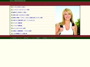 Screenshot of www.aromasavon.com