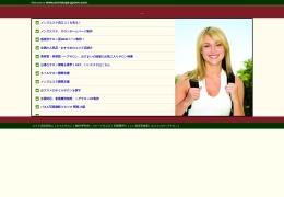 Screenshot of www.aromaspa-gyoen.com
