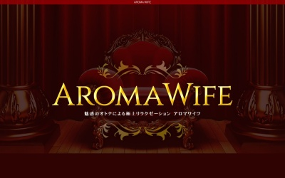 Screenshot of www.aromawife.net