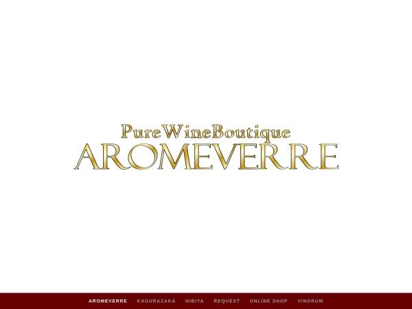 http://www.aromeverre.jp