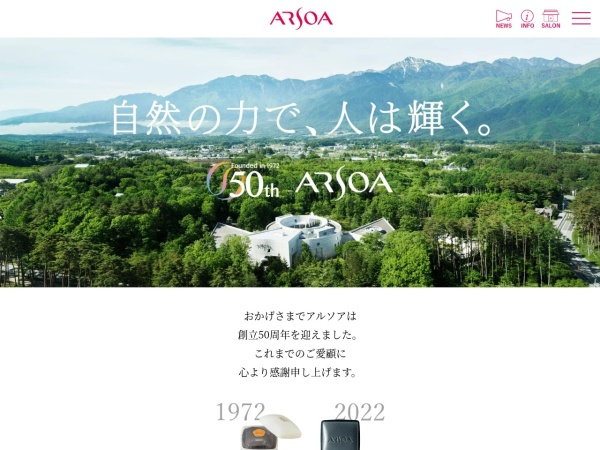 Screenshot of www.arsoa.co.jp