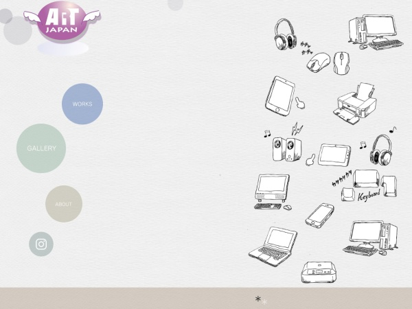 Screenshot of www.art-jpn.com