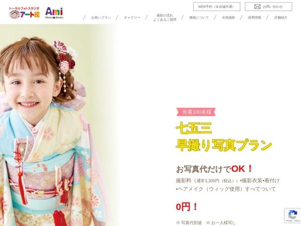 http://www.art-kan.net