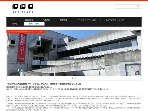 http://www.art-plaza.jp
