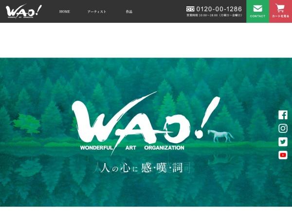 http://www.art-wao.com