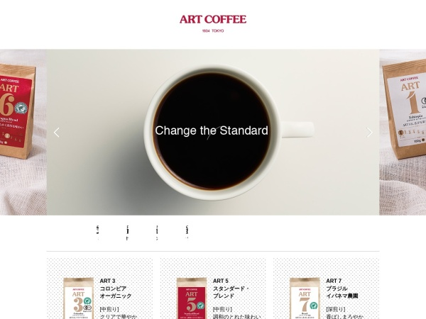 http://www.artcoffee.co.jp