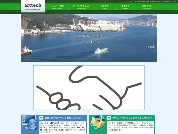 http://www.arttech.co.jp/