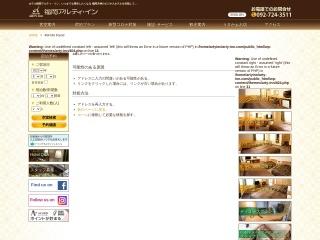 http://www.arty-inn.com/osakaNews.html