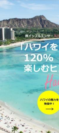 Screenshot of www.arukikata.co.jp