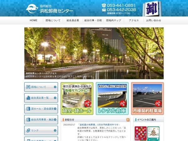 Screenshot of www.arura.jp