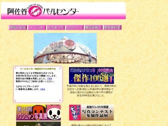 http://www.asagaya.or.jp