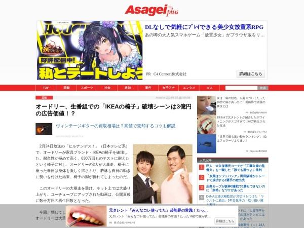 http://www.asagei.com/excerpt/53652