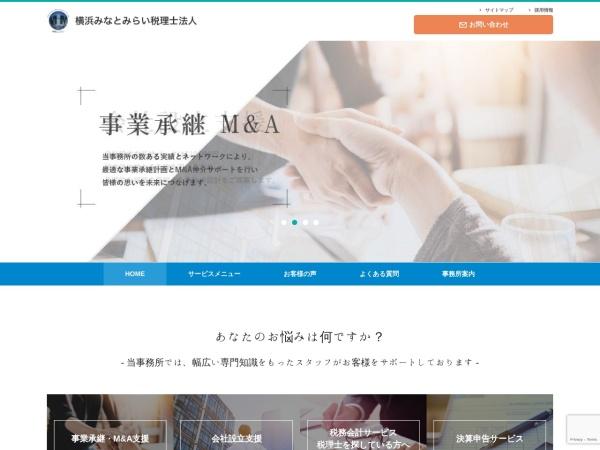 Screenshot of www.asagi-tax.com