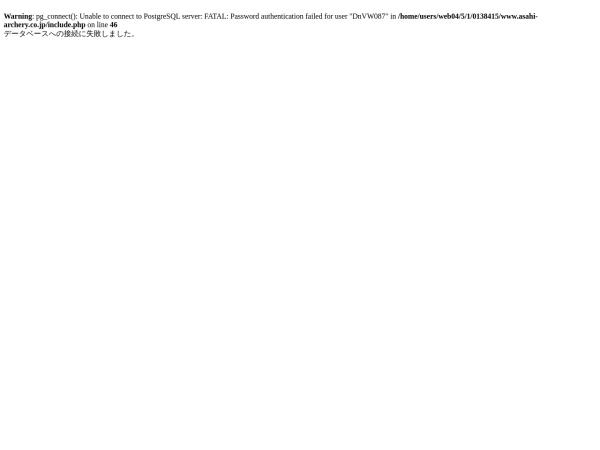 http://www.asahi-archery.co.jp/kyudo_view.php