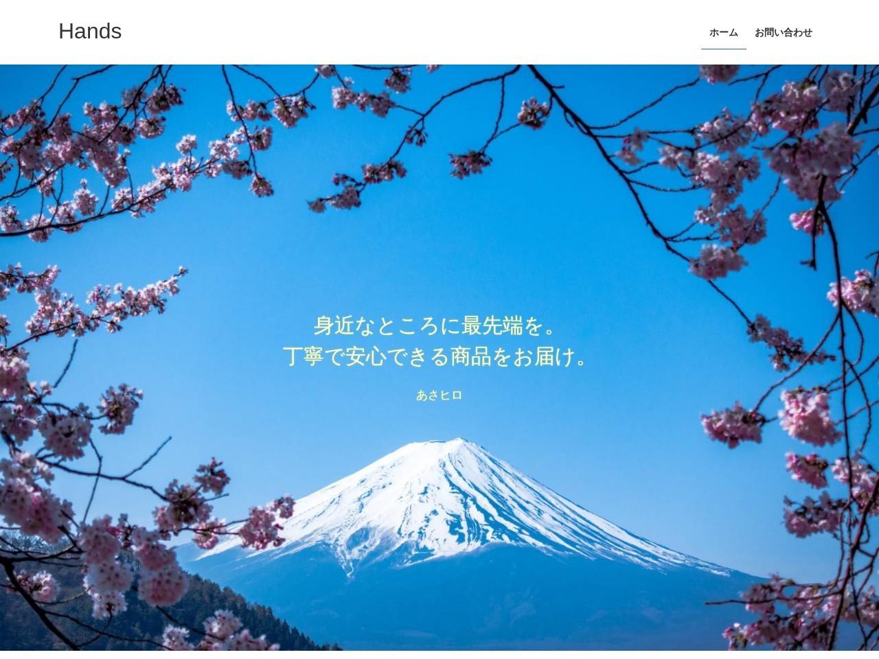 朝日クリエイティブ株式会社