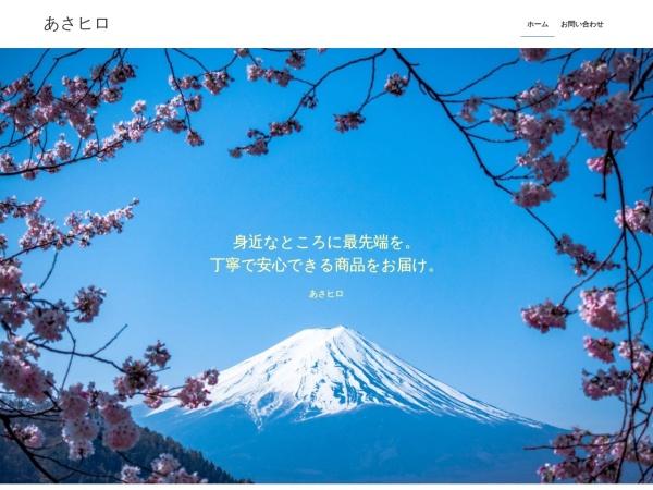 Screenshot of www.asahi-creative.com