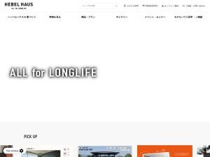 http://www.asahi-kasei.co.jp/hebel/index.html/