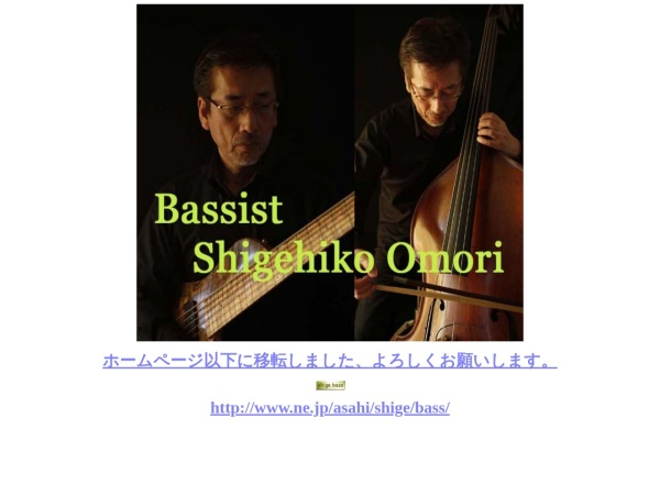 Screenshot of www.asahi-net.or.jp