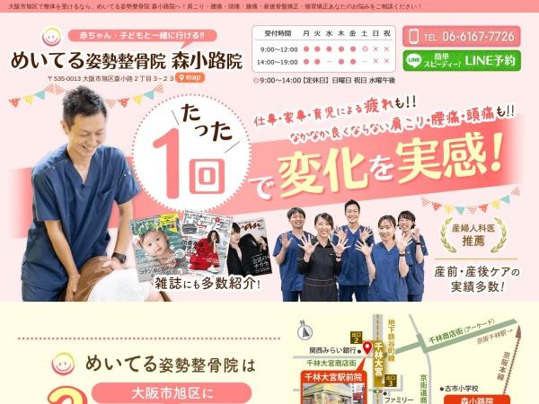 http://www.asahi-seikotu.com