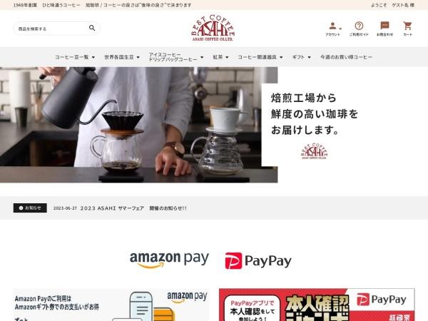 Screenshot of www.asahicoffee.co.jp