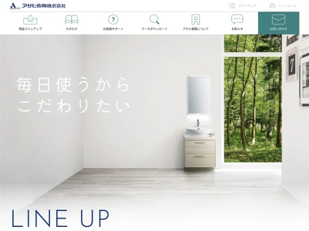 http://www.asahieito.co.jp/