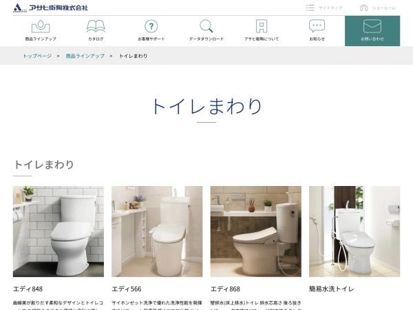 Screenshot of www.asahieito.co.jp
