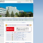 Screenshot of www.asahikawa-med.ac.jp