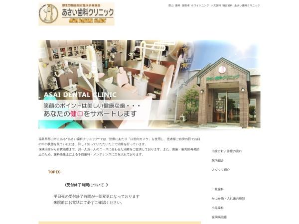 Screenshot of www.asai-dental.jp