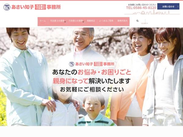 http://www.asajimu.com/