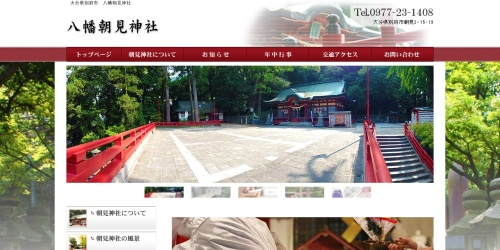 Screenshot of www.asami.or.jp