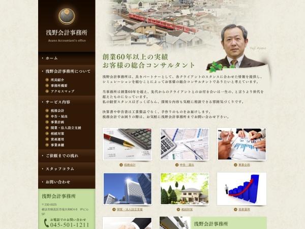 Screenshot of www.asano-kaikei.com