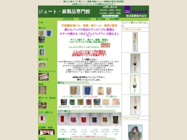 Screenshot of www.asapack.ecnet.jp