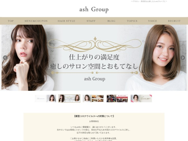 Screenshot of www.ash-hair.jp