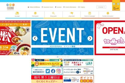 Screenshot of www.ashibinaa.com