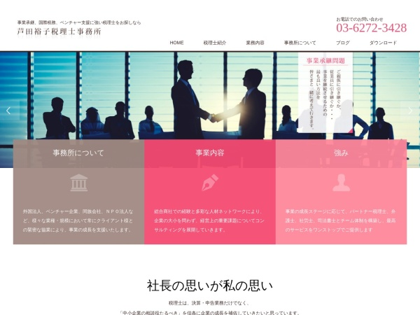 http://www.ashidazeirishi.com