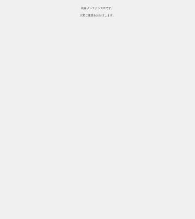 Screenshot of www.ashinari.com