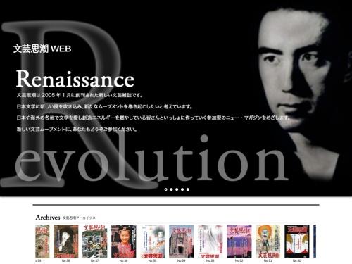 Screenshot of www.asiawave.co.jp