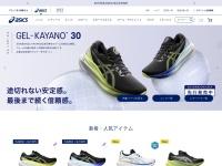 http://www.asics.co.jp/