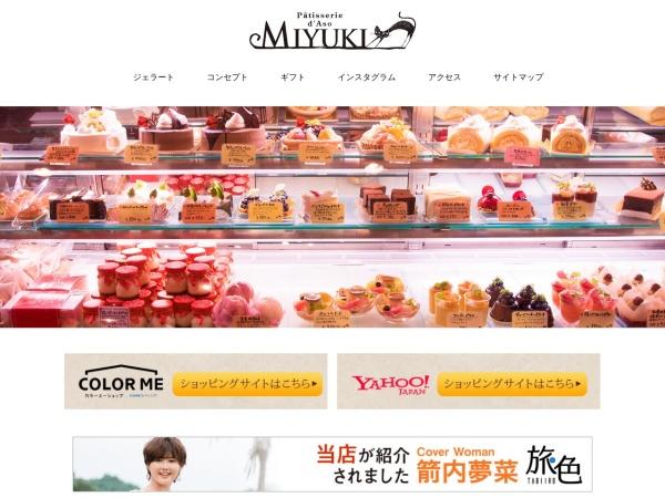 Screenshot of www.aso-miyuki.com