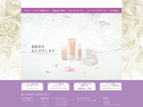 Screenshot of www.aspire-co.jp