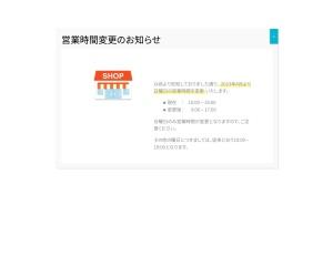 Screenshot of www.associer.net