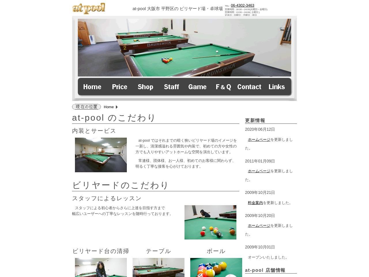 at‐pool