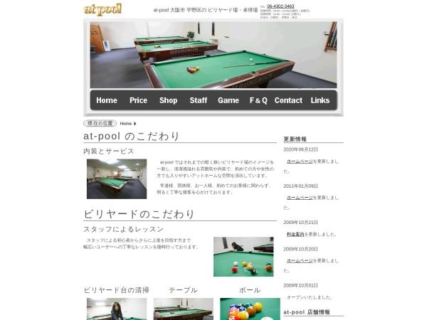 Screenshot of www.at-pool.com