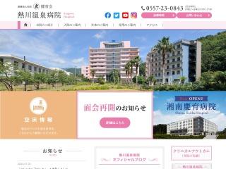Screenshot of www.atagawa.gr.jp