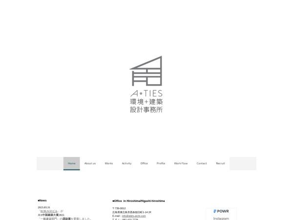 Screenshot of www.aties-archi.com
