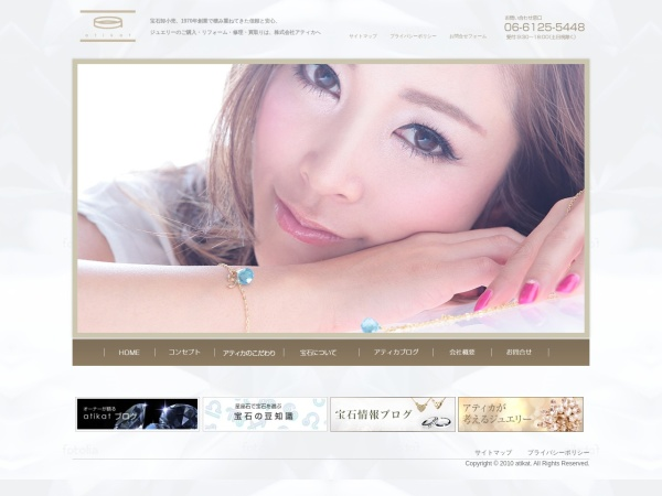 Screenshot of www.atikat.com