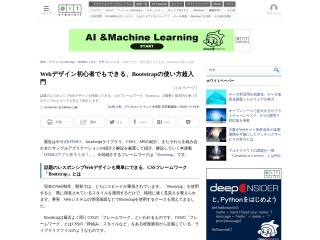http://www.atmarkit.co.jp/ait/articles/1403/19/news034.html